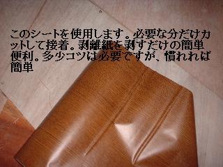 マンションリフォーム_f0031037_19313864.jpg