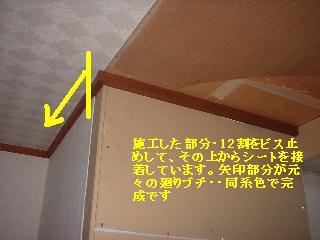 f0031037_1933220.jpg