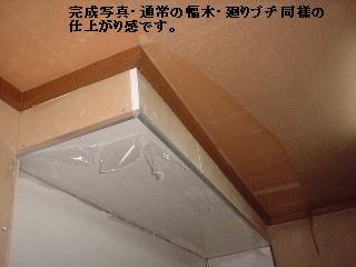 f0031037_19334944.jpg