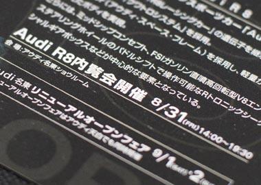 f0005838_111193.jpg