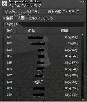 e0013141_240545.jpg