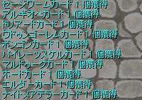 f0102745_20193047.jpg