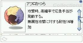 f0114354_207022.jpg