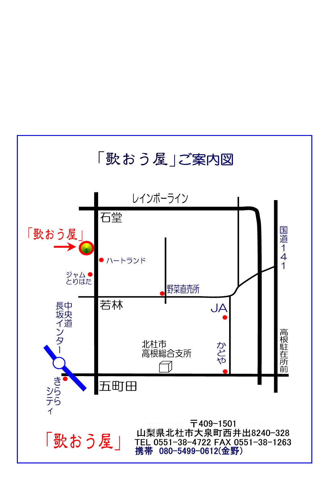 案内図です_d0101556_23102279.jpg