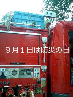 e0045856_19384399.jpg