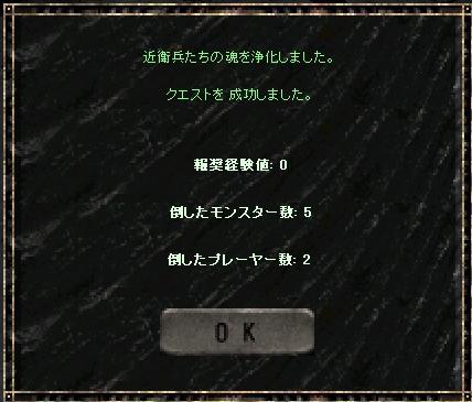 f0140764_2254841.jpg