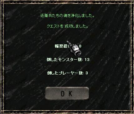 f0140764_2461297.jpg