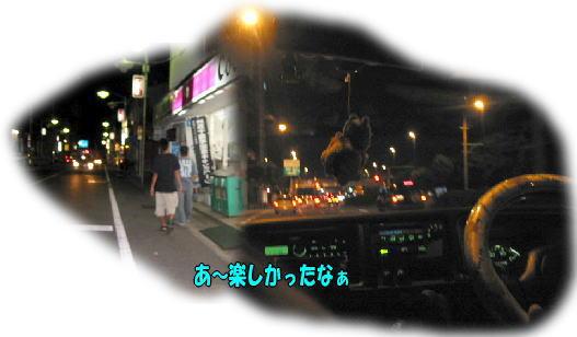 f0082367_13372133.jpg