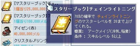 e0050471_18191596.jpg