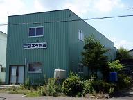 栗山町中央3丁目 貸事務所・倉庫 新登場!!_c0126874_8585051.jpg