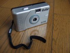Vivitar Ultra Wide&Slim_a0027275_18513294.jpg