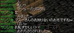 a0101777_1250730.jpg