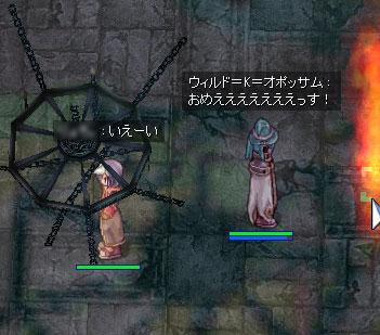 b0095882_245877.jpg
