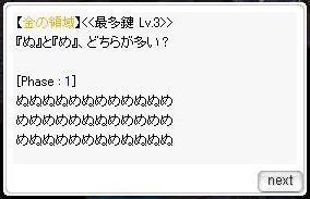 f0037488_103781.jpg