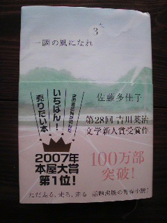 c0100600_1747456.jpg