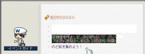 c0084904_1911359.jpg