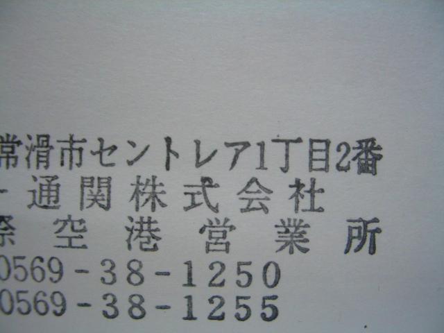 d0101306_2243512.jpg