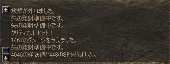 e0078807_20584811.jpg