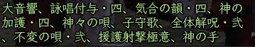 a0032309_23161389.jpg