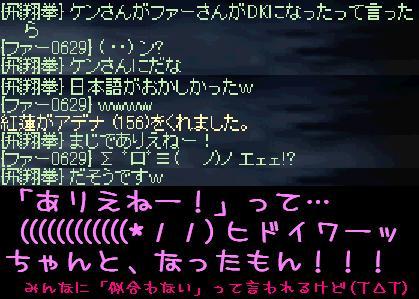 f0072010_13205320.jpg