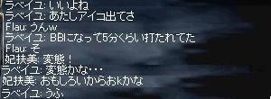 c0078415_9274389.jpg