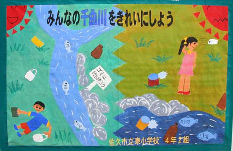 21枚の「環境」をテーマとした大きな絵を展示中(連載第2回)_f0105218_1346314.jpg