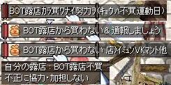 f0119222_20225520.jpg