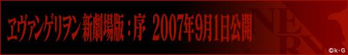 c0106128_1041893.jpg
