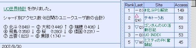 b0089730_20102925.jpg