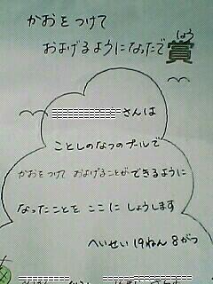 a0001335_9304635.jpg