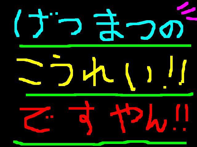 f0056935_19511477.jpg