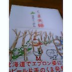 d0020136_9124531.jpg