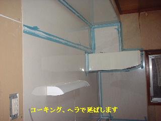 f0031037_1563798.jpg