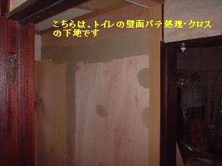 f0031037_157681.jpg