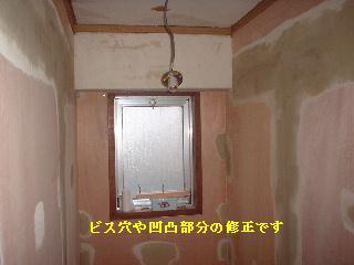 f0031037_1582764.jpg