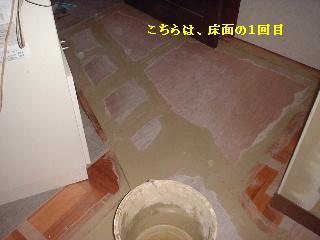 f0031037_1584667.jpg