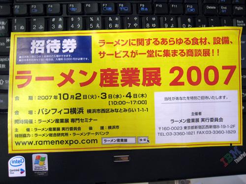 e0047038_6463238.jpg
