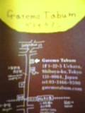 f0114838_18543752.jpg