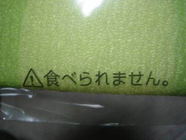 b0042943_2319192.jpg