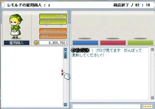 f0106647_7513557.jpg
