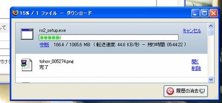 f0111847_20305322.jpg