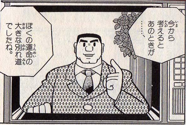 b0002156_038057.jpg