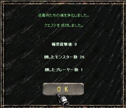 f0140764_1451260.jpg