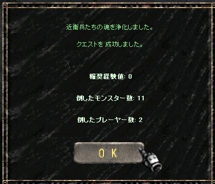 f0140764_2156571.jpg
