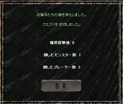 f0140764_23575145.jpg