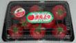 「トマト物語り Q&A-7」_c0126766_12211913.jpg