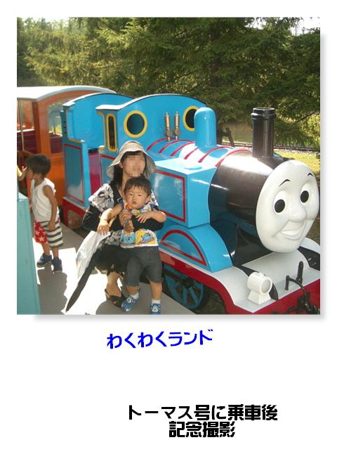 f0054868_4441888.jpg