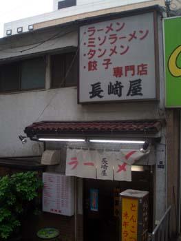 f0146268_2012187.jpg