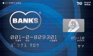 BANK$カード!_f0146268_2058766.jpg