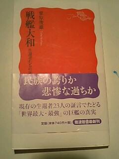 f0066076_3421918.jpg